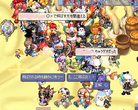 screenshot0176.jpg