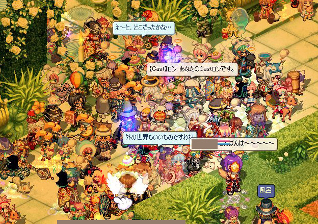 screenshot0221.jpg
