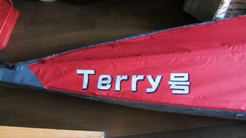 Terry号