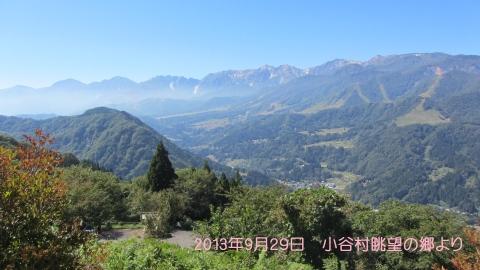 2013929 眺望の郷 (480x270)