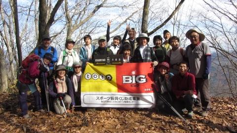9日小熊山山頂記念写真 (480x270)
