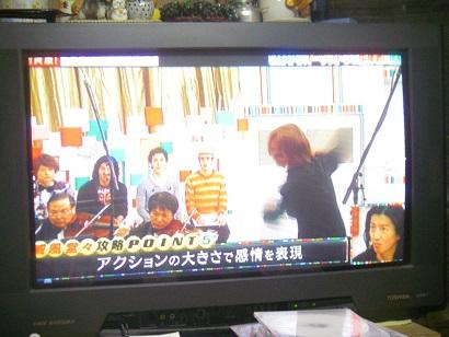 IMGP3209.jpg