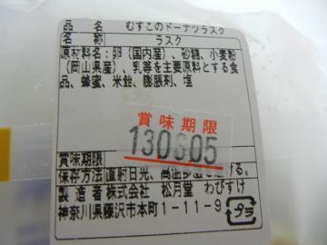 20130506_03.jpg