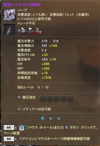 Aion0218.jpg