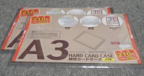20130519_cardcase01.jpg