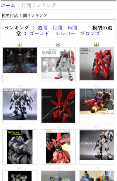 MDGL_002.jpg