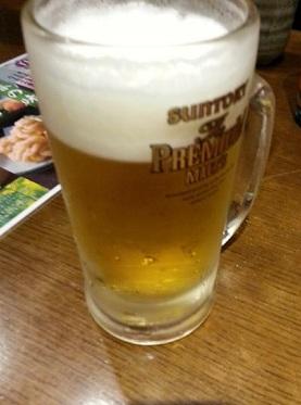 ワタミふれあいカード (2)