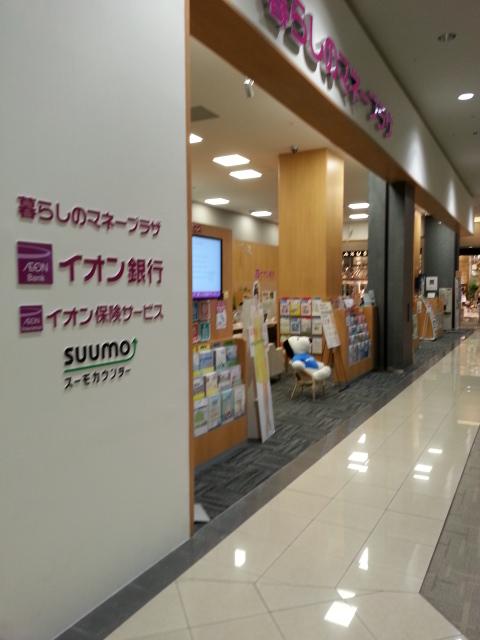 イオン銀行 (1)