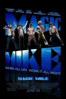 マジック・マイク
