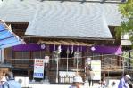 13/04/27 西根神社(高畑天満宮)のうそ替え祭り1