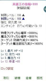 hg_20130717181313.jpg
