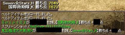 1101終盤