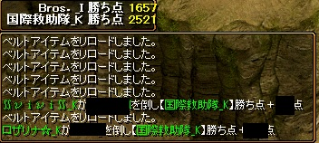 GV1103序盤3
