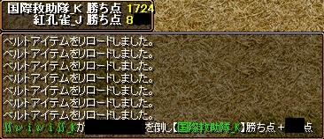 1110序盤2