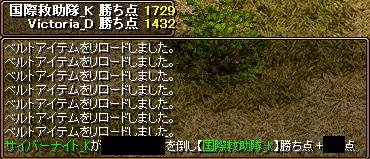GV 1116中盤