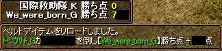 GV1118先制
