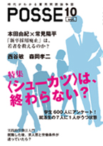hyoshi10.jpg