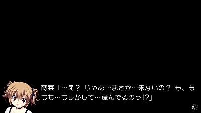 2014-10-06-212927.jpg