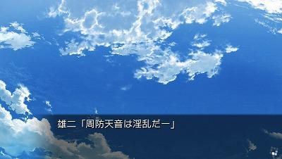 2014-10-06-213041.jpg