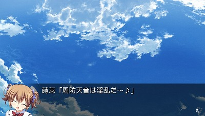 2014-10-06-213050.jpg