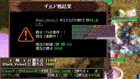 VSBV5.jpg