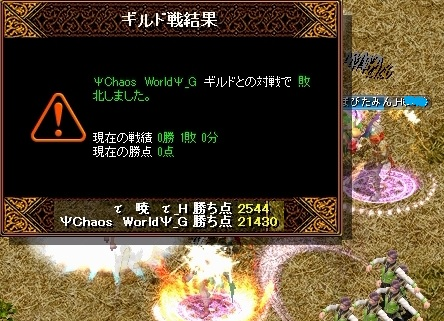 VSChaos8.jpg
