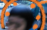 NCM_0575.jpg