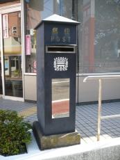 昔ながらの郵便ポスト