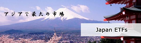 japan ETFs