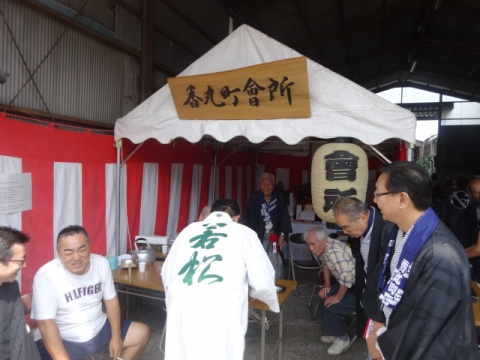 ㊱香丸町会所