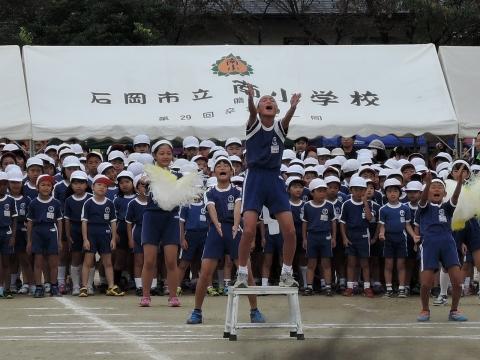 運動会① 南小応援団