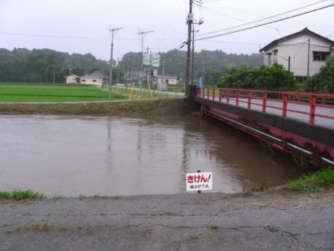 光安寺橋④氾濫