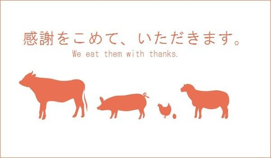 動物はあなたの2image