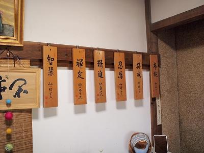 お寺での行事H12067