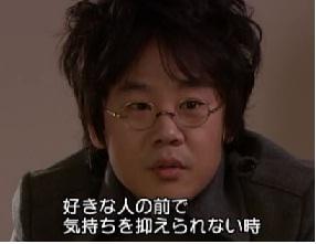 イケメン12-12
