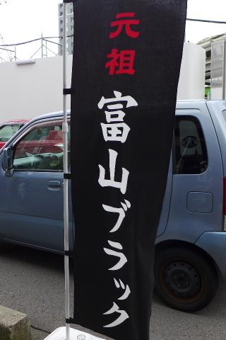 P1030824.jpg