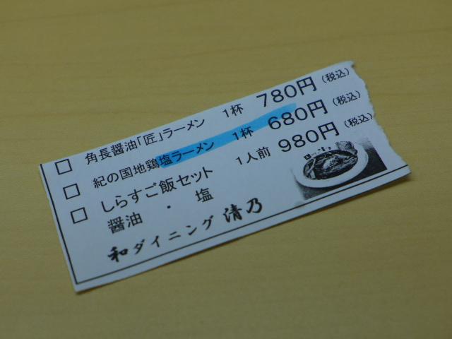 P1040329.jpg