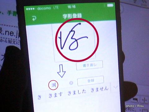 MetaMoji新アプリ「Viddory」「mazec for iOS新バージョン」発表会