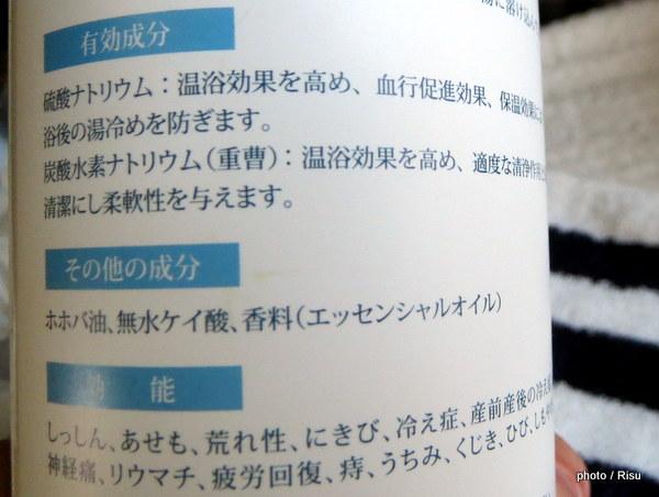薬用入浴剤DRアロマバス