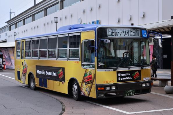 2013年4月17日 上田バス アリオ上田線 上田駅 F-991