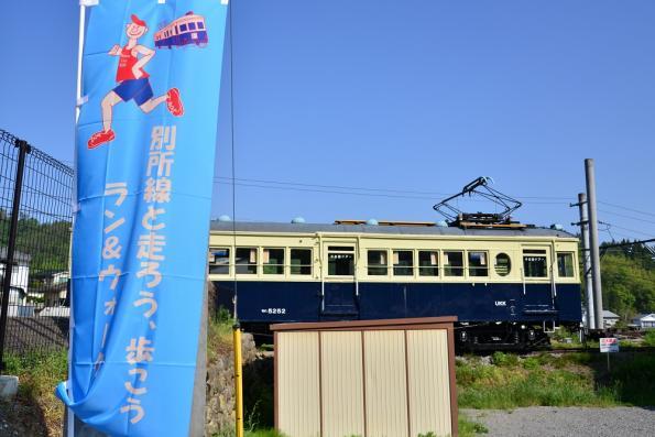 2013年5月25日 上田電鉄別所線 別所温泉