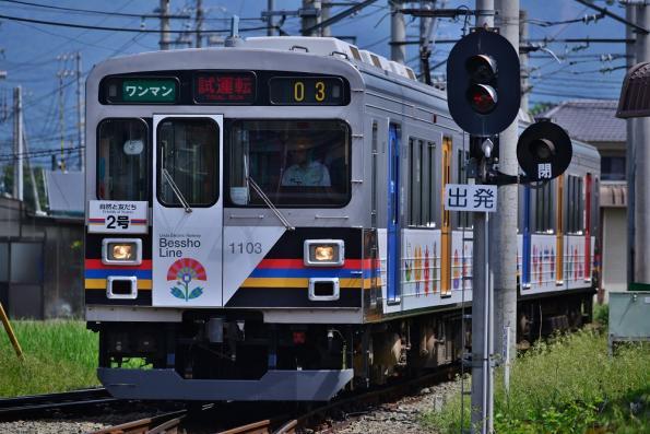 2013年6月3日 上田電鉄別所線 下之郷 1000系1003F