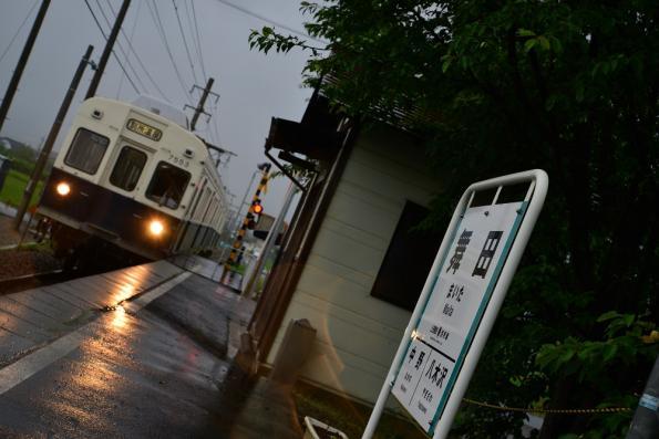 2013年6月26日 上田電鉄別所線 舞田 7200系7253F