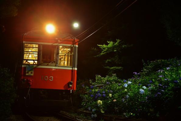 2013年7月5日 箱根登山鉄道線 出山(信)~大平台 モハ1形103-107+モハ2形110