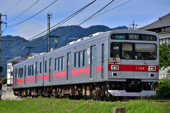 2013年7月20日 上田電鉄別所線 寺下~神畑 1000系1004F