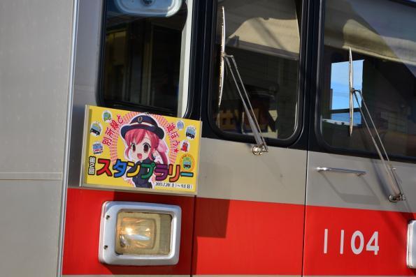 2013年7月20日 上田電鉄別所線 下之郷~大学前 1000系1004F