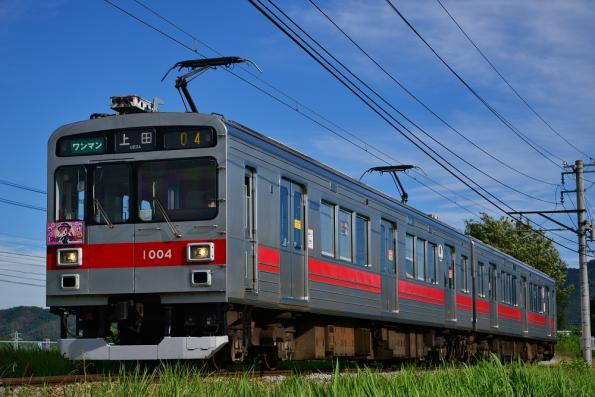2013年7月20日 上田電鉄別所線 下之郷 1000系1004F