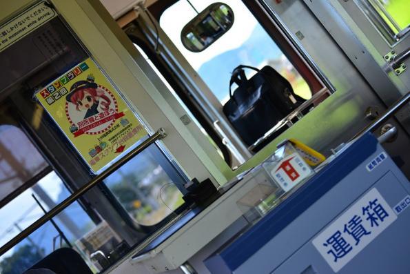 2013年7月20日 上田電鉄別所線 1000系1002F車内スタンプ台