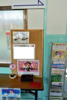 2013年7月20日 上田電鉄別所線 別所温泉スタンプ台