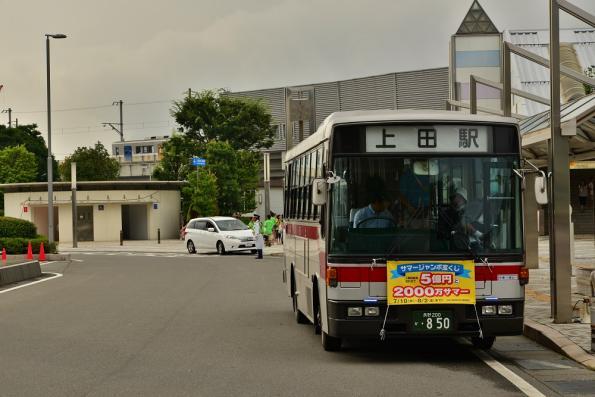 2013年7月27日 上田電鉄別所線 上田~城下 1000系1002F・上田バス 上田駅 N-962号車